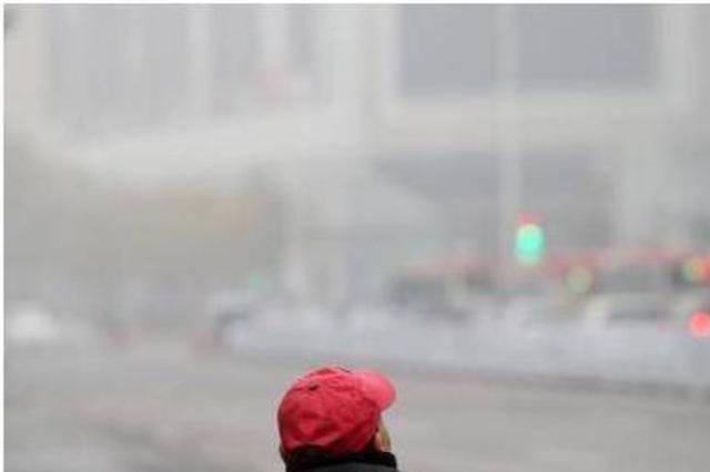 气温逐步回升 但污染天又要来了