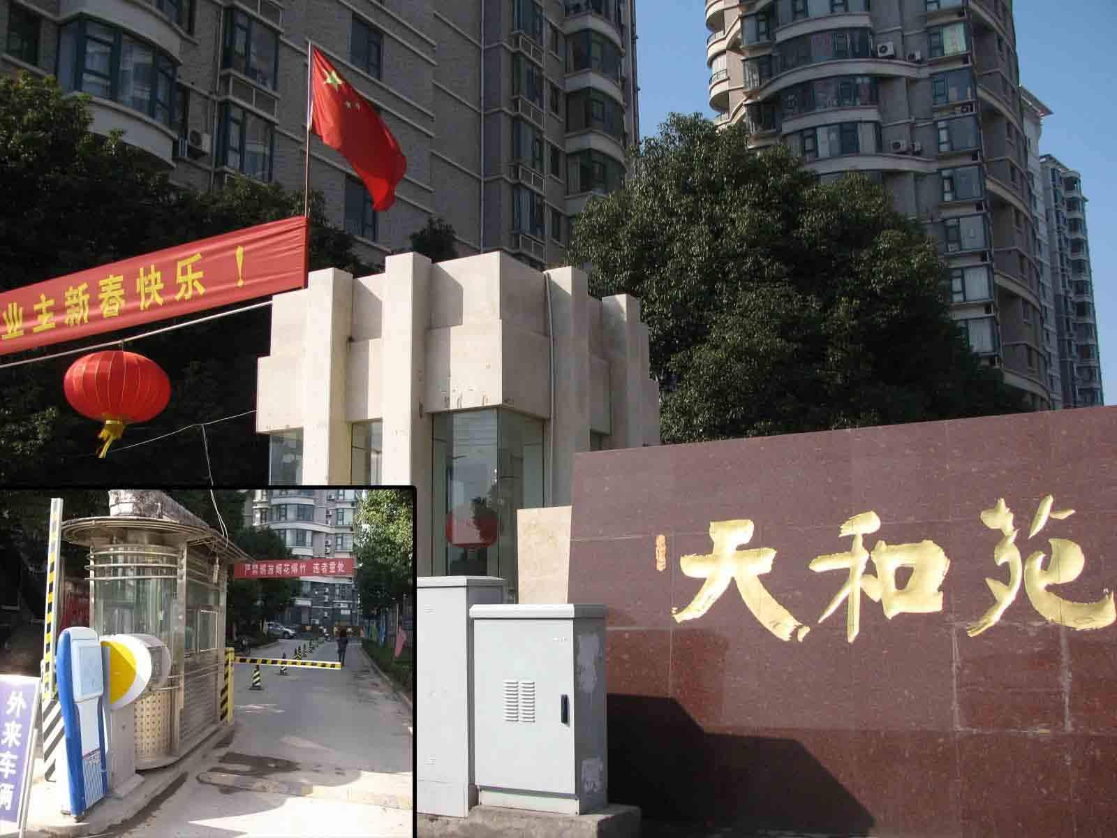 """天和苑29层高楼 电梯接连""""罢工"""""""