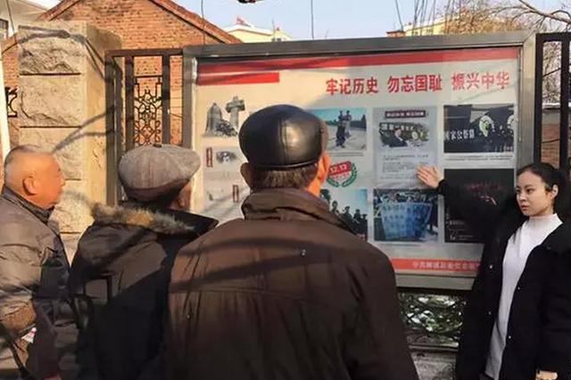 濉溪举办南京大屠杀死难者国家公祭日图片展