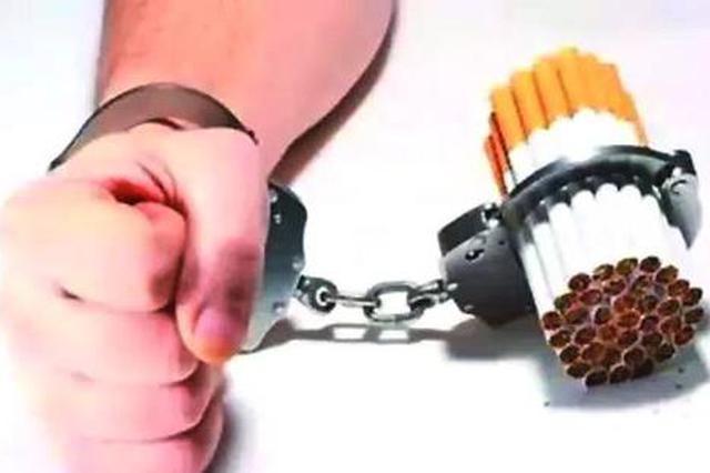 安徽一男子贩卖一千条假中华香烟获刑两年