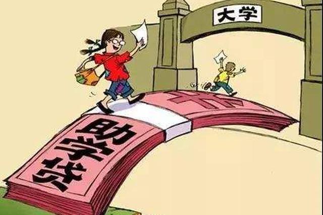 亳州市谯城区为经济困难学生保驾护航