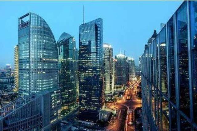 安徽出台新规发展实体经济促就业