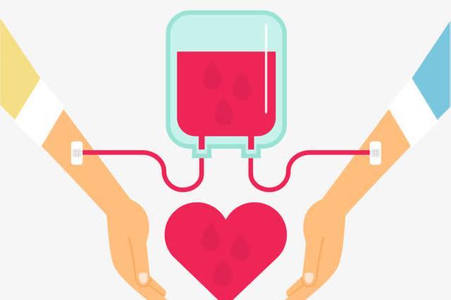 池州市连续4年荣获全国无偿献血先进市