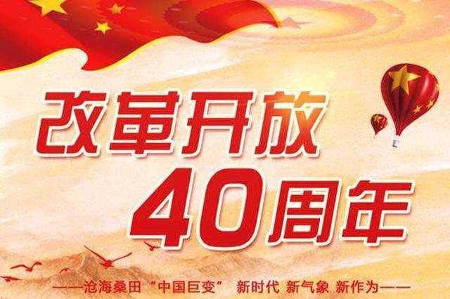 改革先锋称号和中国改革友谊奖章人员名单出炉