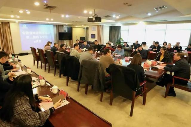 安徽网媒数十位大咖齐聚安徽新媒体集团开展交流活动