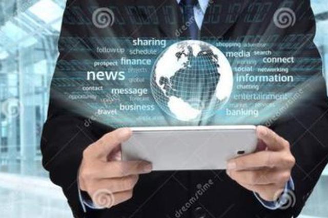 安徽省抽检网络交易电子产品类商品 两成样品不合格