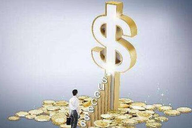 亳州市创新金融信贷产品服务民企发展