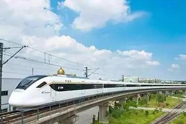 巢湖-马鞍山城铁今年开建 2025年全省城铁将达500公里