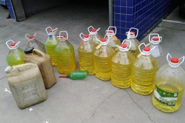 蚌埠警方重拳打击黑加油站 收缴非法散装汽油20余吨