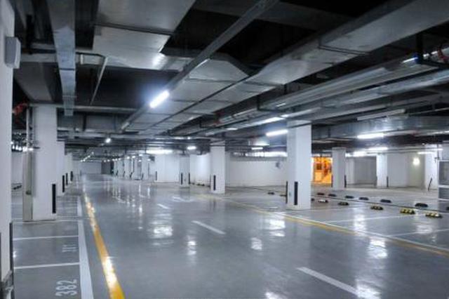 合肥新建三处地下停车场 不同等级路段差异化收费