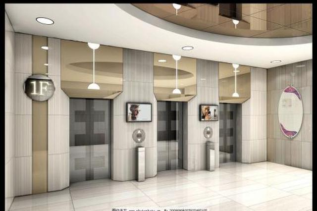合肥一小区 6部加装电梯同时交付
