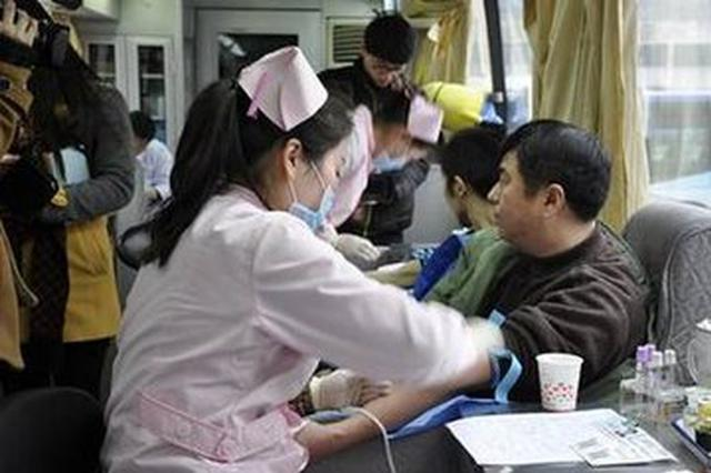 春节备血启动 合肥市中心血站呼吁市民踊跃献血