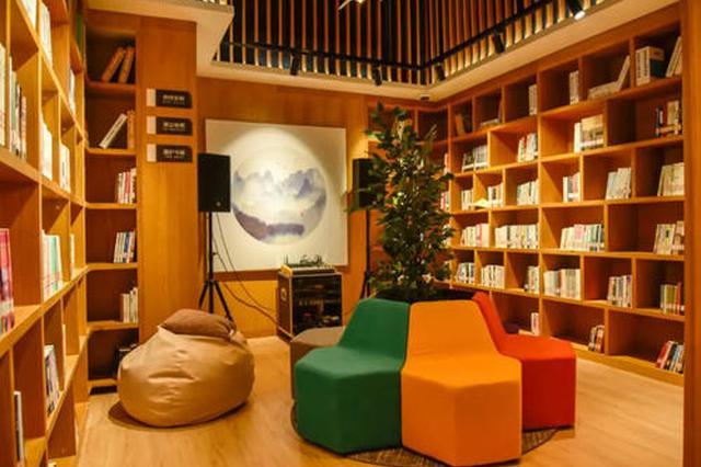 合肥已开放25个城市阅读空间 接待读者303万余人次