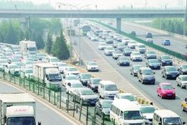 春运期间安徽高速出口车流量预计4350万辆