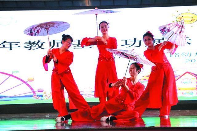 合肥长江路幼儿园举办青年教师基本功展示活动