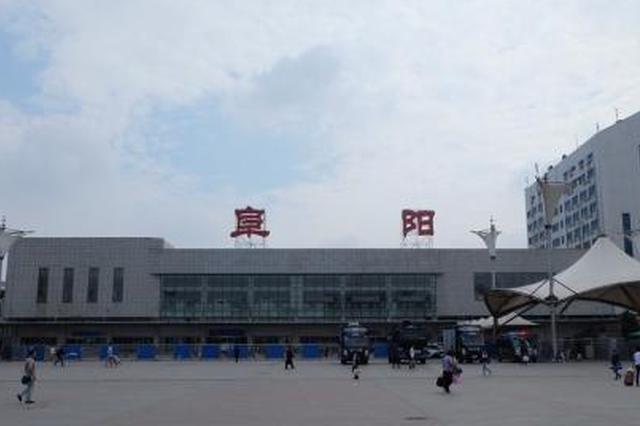 阜阳火车站增开客车75列