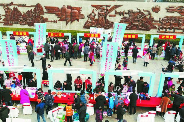 第十六届中国·长丰草莓文化节推介会在合肥举行