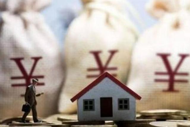 合肥探索建立房租月度发布制度