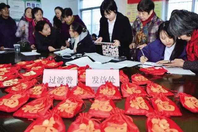 """合肥:城中村改造项目过渡居民喜领""""红包"""""""