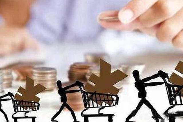 安徽社会消费品零售总额破1.2万亿元