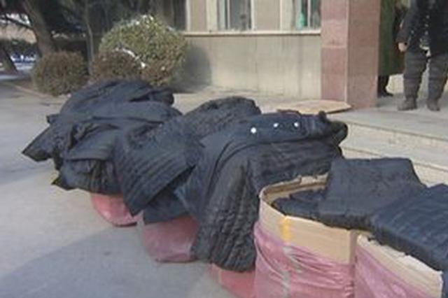 肥东民警为困难群众捐赠500件棉衣