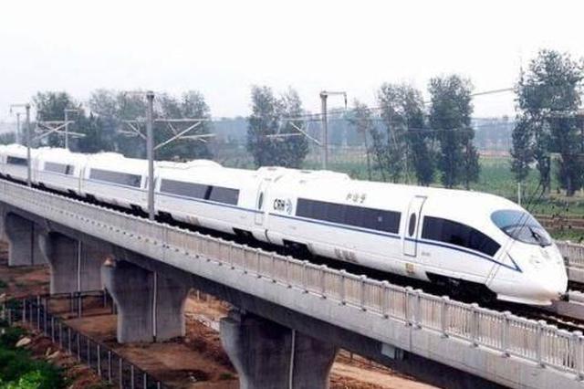 商合杭高铁、芜湖轨道交通等列入省重点建设名单
