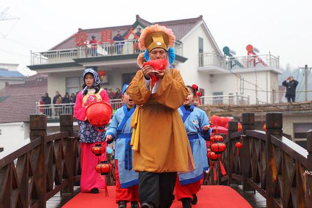 """南陵县第四届""""村长有约·到霭里过小年"""""""
