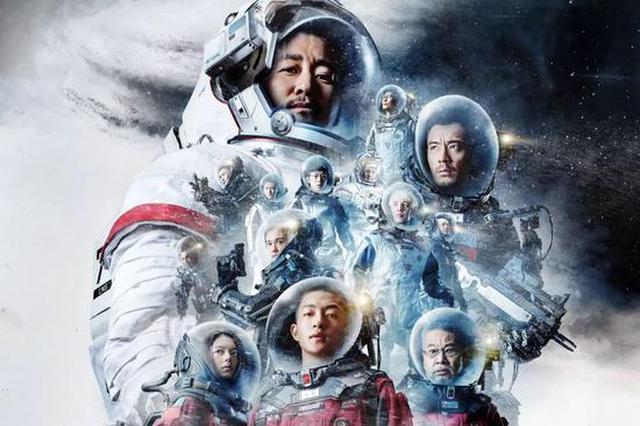 刘慈欣回应《流浪地球》热点问题:没人能预测未来