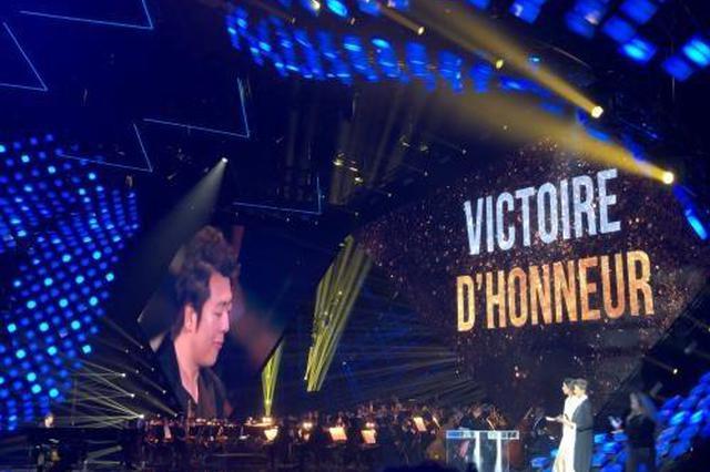 郎朗获法国胜利音乐大奖 成首位中国获奖者