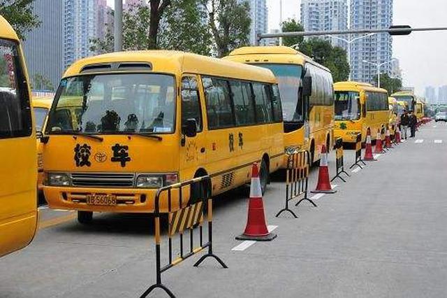 芜湖交警开展校车安全大检查