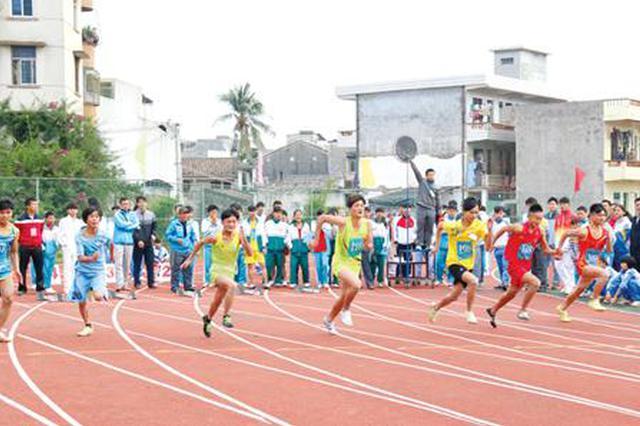安徽省教育厅规定中小学生每天须锻炼2小时以上