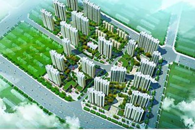 合肥城西两个安置点 今年8月拟开建
