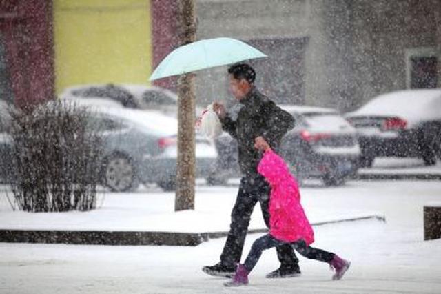 安徽:20个市县出现降雪  交通受影响