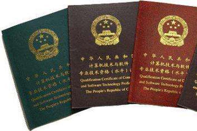 2000多本职称证书送到老师手中