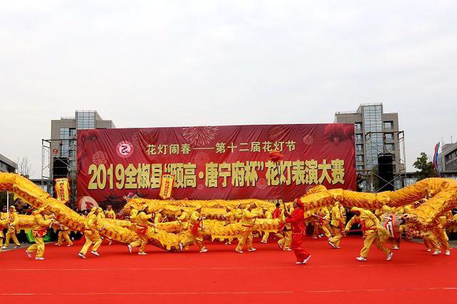 全椒县第十二届民间花灯表演大赛精彩上演