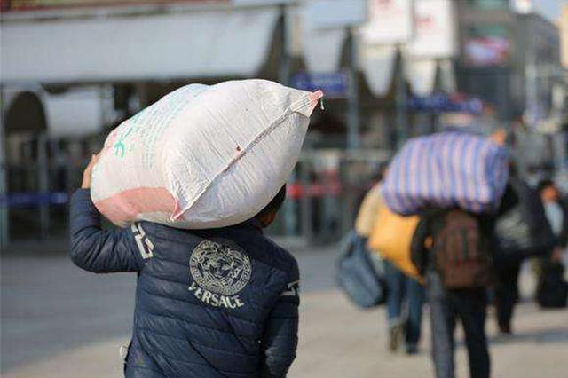 春节安徽607万省外农民工返乡 节后八成继续省外务工