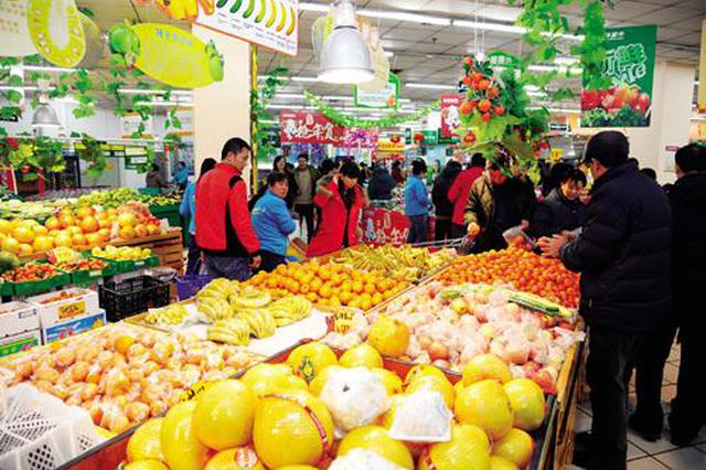 春节过后淮北部分副食品价格下降