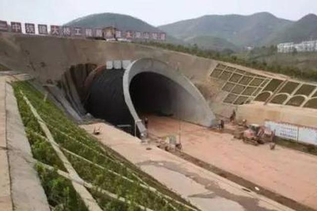商合杭高铁太湖山隧道力争本月贯通