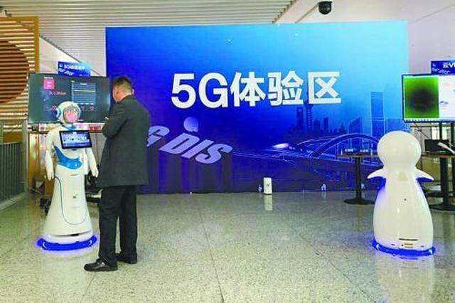 走进全球首个5G火车站