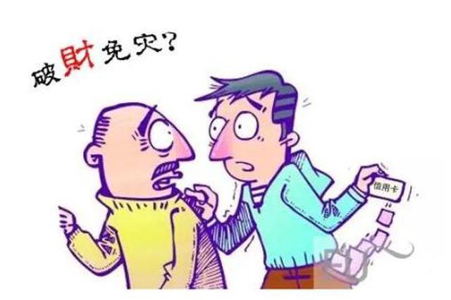 """以""""破财消灾""""为由忽悠人 淮北警方摧毁一诈骗团伙"""