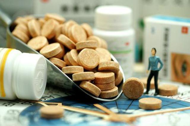 """滁州市开展整治""""保健""""市场专项行动"""