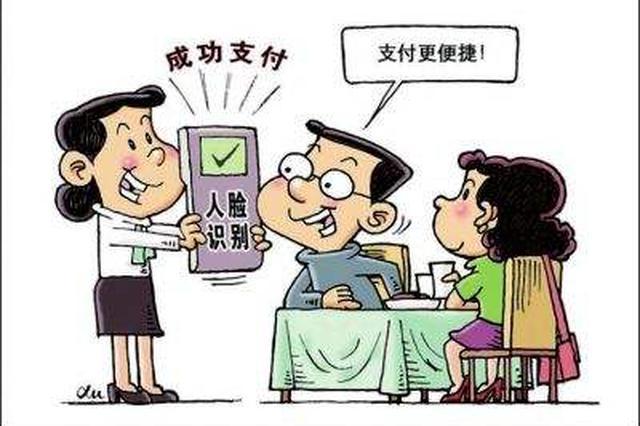 """芜湖卫生服务开启""""刷脸""""时代"""