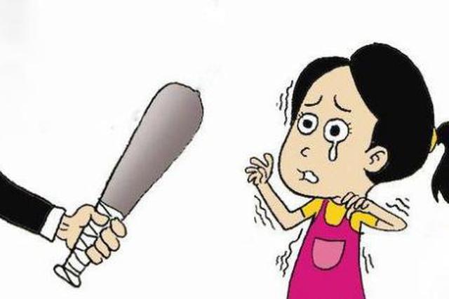 安徽4岁女童因尿裤子遭继父棍殴致死埋尸
