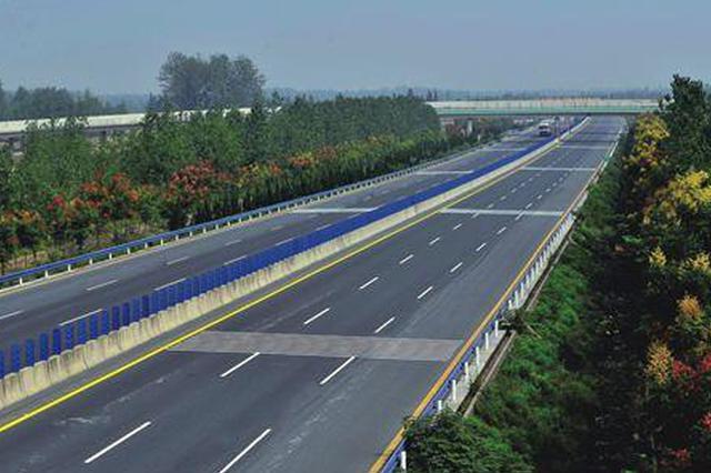 阜阳至淮滨高速公路有望今年开工