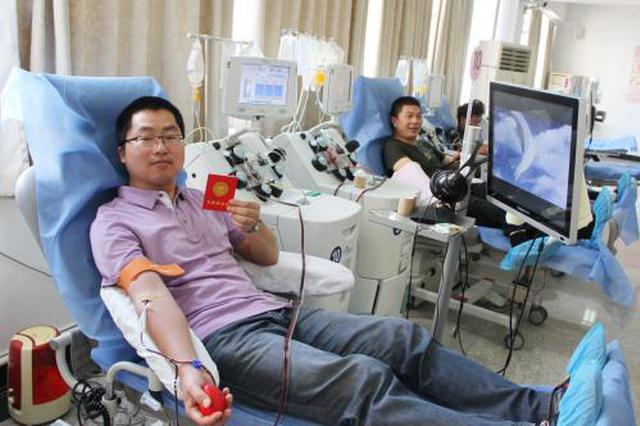 暖心 旌德49人无偿献血13100毫升