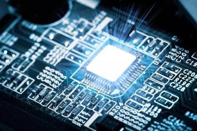 国产化5G芯片关键材料在芜试制成功