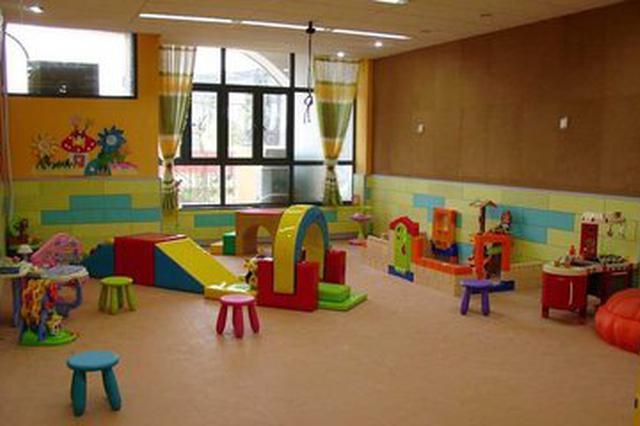 合肥今年计划建成幼儿园71所