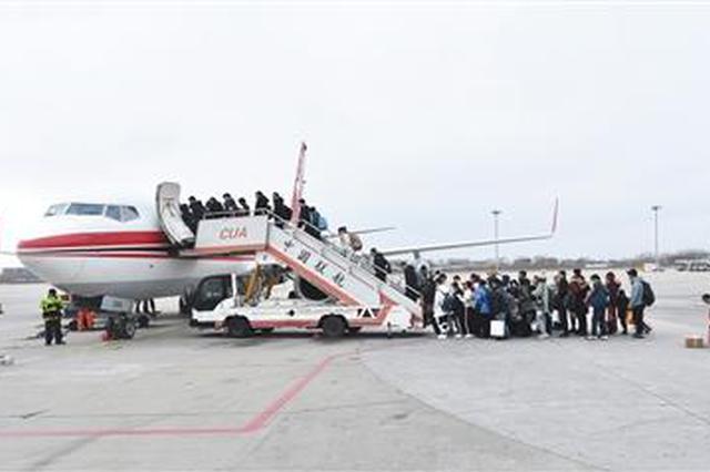 合肥机场迎来返程客流高峰 预计持续至正月十八前后