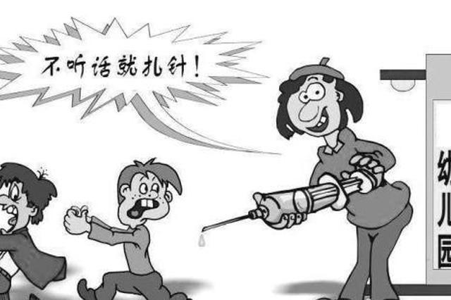 安徽凤阳县检察院批准逮捕虐童致死案嫌疑人武为报