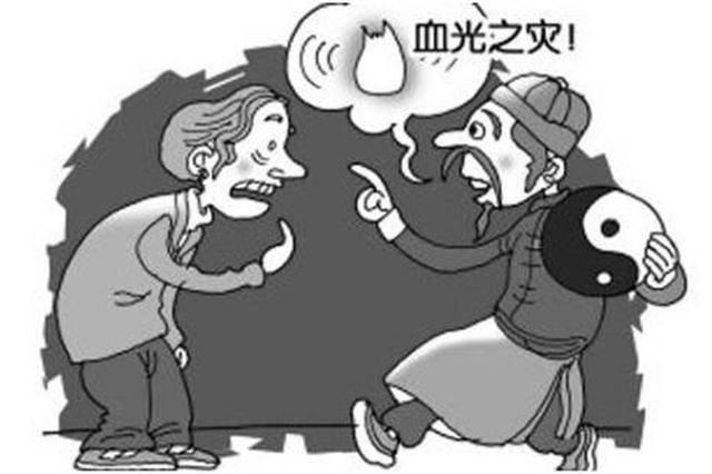 """淮北一假道士医院门口以""""破财消灾""""骗财"""